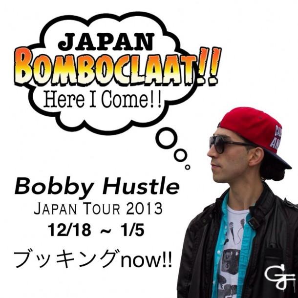 hustle-jp-cartoon